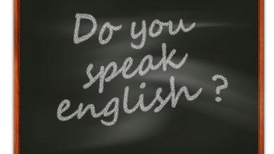 كيف اتعلم اللغة الإنجليزية