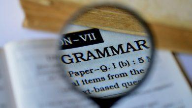 قواعد اللغة الانجليزية